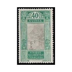 Guinée N° 073 Obli