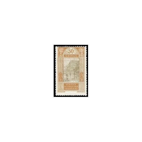 Guinée N° 093 Obli
