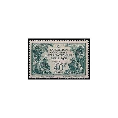 Guinée N° 115 Obli