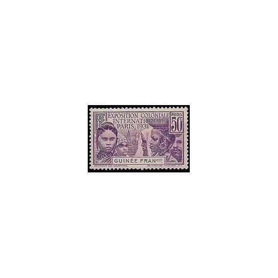 Guinée N° 116 Obli
