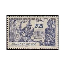 Guyane N° 151 N **