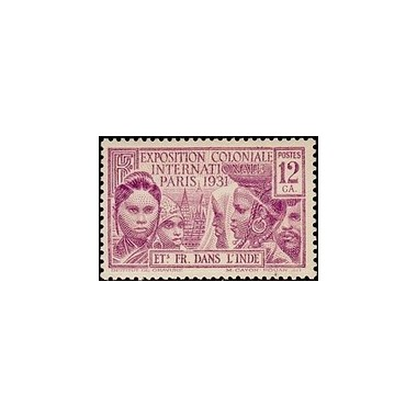 Inde N° 106 Neuf *
