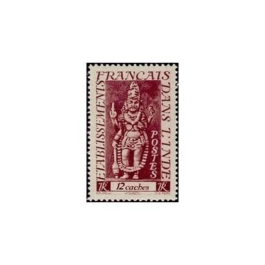 Inde N° 242 Neuf *