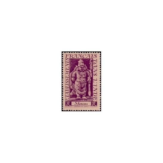 Inde N° 250 Neuf *