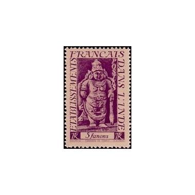 Inde N° 250 Obli