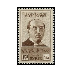 Syrie N° 281 Neuf **