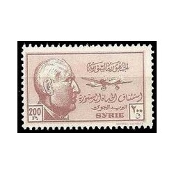 Syrie N° PA121 Neuf **