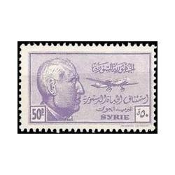 Syrie N° PA119 Neuf *