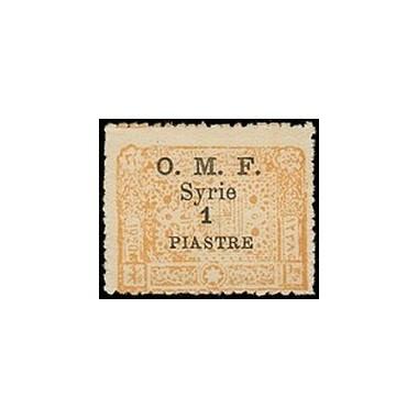 Syrie N° 076 Obli