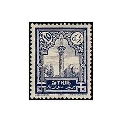 Syrie N° 154 Obli