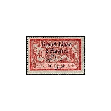Gd Liban N° 031 N *