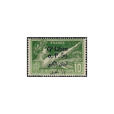 Gd Liban N° 045 N *