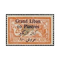 Gd Liban N° 037 Obli