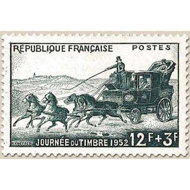 FR N° 0919  Oblit
