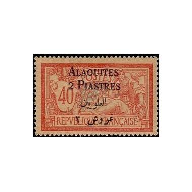 Alaouites N° 08 N*