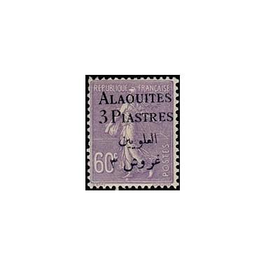 Alaouites N° 11 N*