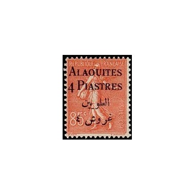 Alaouites N° 12 N*