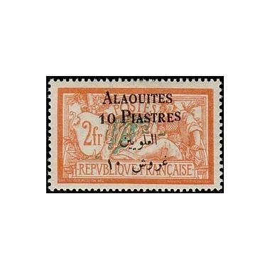 Alaouites N° 14 N*