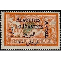 Alaouites N° pa04 N*