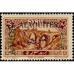Alaouites N° pa06 N*