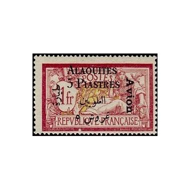 Alaouites N° pa03 N **