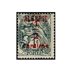 ALGERIE N° 001 Obli