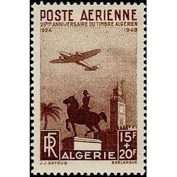 ALGERIE  N° PA13 Obli