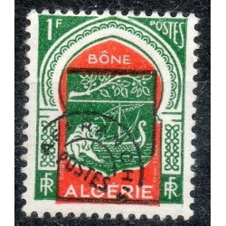 Algerie Preo N° 017 Obli