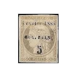 Guyane N° 008 N *