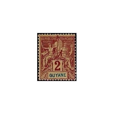 Guyane N° 031 N *