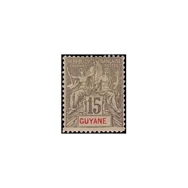Guyane N° 045 N *