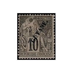 Guyane N° 020 Obli