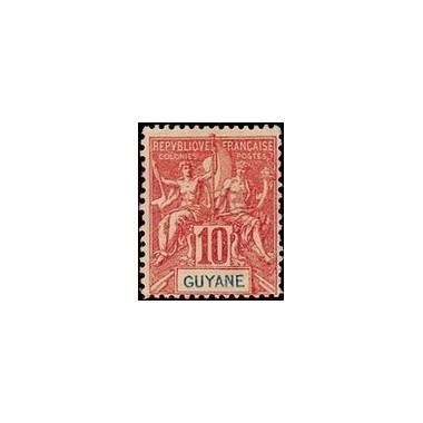 Guyane N° 044 Obli