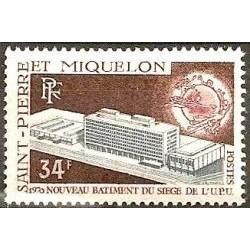 S P M N° 0399 Neuf *
