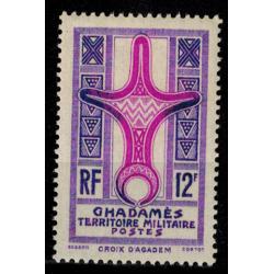 Ghadames N° 005 Neuf **
