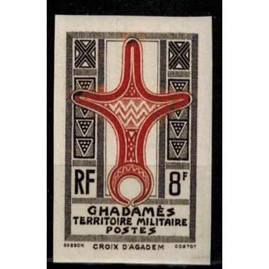 Ghadames N° 003 Non Dentelé