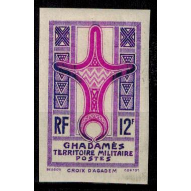 Ghadames N° 005 Non Dentelé