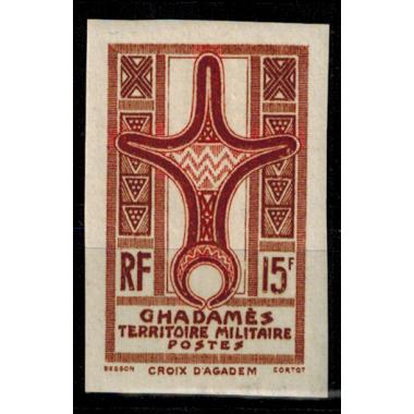 Ghadames N° 006 Non Dentelé