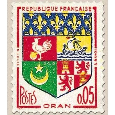 FR N° 1230A Oblit