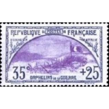 FR N° 152 Neuf **