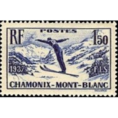 France N° 0334 Neuf **