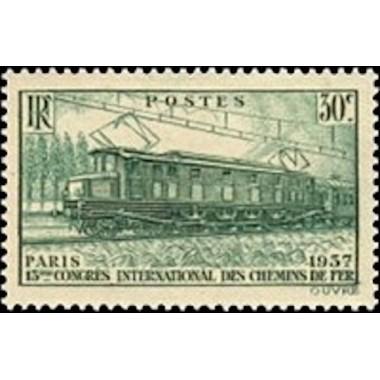 FR N° 0339 Neuf Luxe de 1937