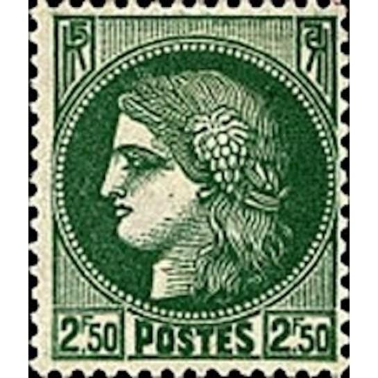 FR N° 0375 Neuf Luxe de 1938