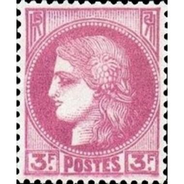 FR N° 0376 Neuf Luxe de 1938