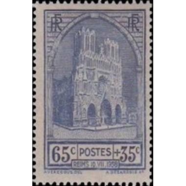 France N° 0399 Neuf **