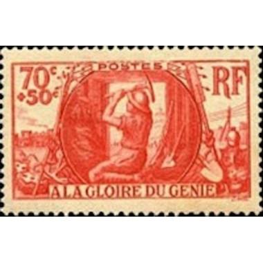 FR N° 0423 Neuf Luxe de 1939