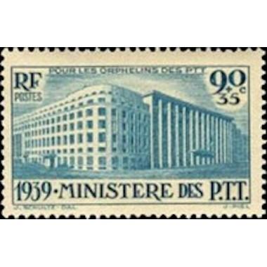 FR N° 0424 Neuf Luxe de 1939