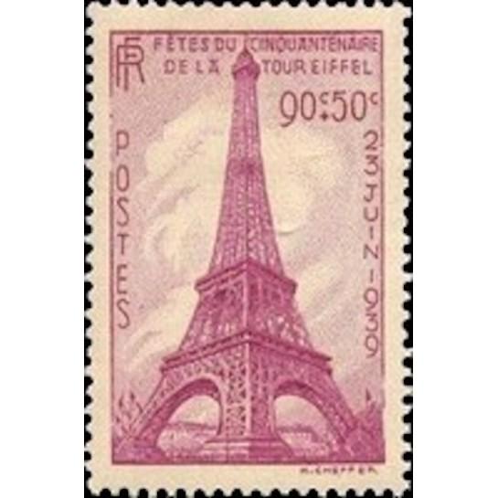 France N° 0429 Neuf **