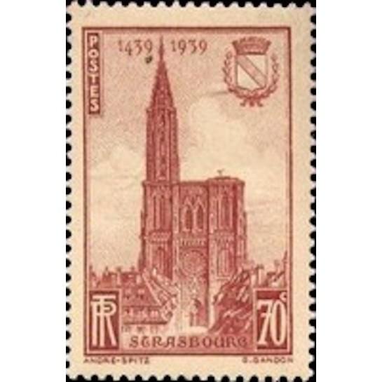 France N° 0443 Neuf **