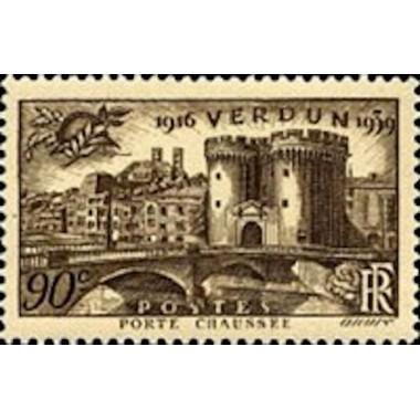 FR N° 0445 Neuf Luxe de 1939